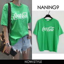 NANING9(ナンニング)コカコーラTシャツ【3/13up_go】【メール便120円】韓国 韓国ファッション トップス Tシャツ 半袖…