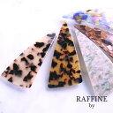 RAFFINE by(ラフィーネバイ)三角バレッタ【メール便...