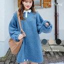 SONYUNARA(ソニョナラ)モコモコロングスウェット【12/5up_wo】韓国 韓国ファッション 冬 もこもこ ソフト MTM スウェット カラー..