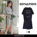 SONYUNARA(ソニョナラ)スウェットセットアップ【6/...