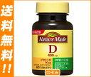 【送料無料】大塚製薬 ネイチャーメイド ビタミンD(400I.U.) 60粒×3個入 ※北海道・沖縄は別途送料が必要。