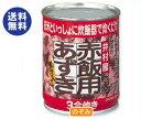 【送料無料】井村屋 赤飯用あずき水煮 225g×24個入 ※北海道・沖縄は別途送料が必要。