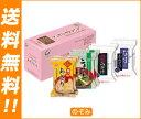 【送料無料・2ケースセット】アマノフーズ いろいろみそ汁セットF 8食×3箱入×(2ケース)