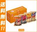 【送料無料・2ケースセット】アマノフーズ みそ汁 里自慢セット4 8食×3箱入×(2ケース)