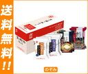 【送料無料・2ケースセット】アマノフーズ 里の贈り物セット 8食×3箱入×(2ケース)