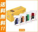 【送料無料・2ケースセット】アマノフーズ いろいろみそ汁セットD 8食×3箱入×(2ケース)