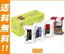 【送料無料・2ケースセット】アマノフーズ いろいろみそ汁セットE 8食×3箱入×(2ケース)