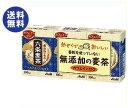【送料無料】【2ケースセット】アサヒ 六条麦茶 100ml紙パック×36本入×(2ケース) ※北海道・沖縄は別途送料が必要。