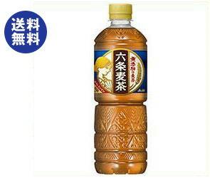 【送料無料】アサヒ飲料 六条麦茶 660mlペットボトル×24本入 ※北海道・沖縄は別途送料が必要。