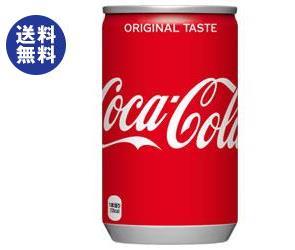 【送料無料】コカコーラ コカ・コーラ 160ml...の商品画像