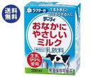 【送料無料】南日本酪農協同 デーリィ おなかにやさしいミルク 200ml紙パック×24本入 ※北海道・沖縄は別途送料が必要。