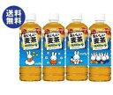 【送料無料】【2ケースセット】ダイドー おいしい麦茶 600mlペットボトル×24本入×(2ケース) ※北海道・沖縄は別途送料が必要。