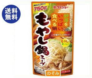 【送料無料】ダイショー 野菜をいっぱい食べる鍋 もやし鍋スープ 750g×10袋入 ※北海道・沖縄は別途送料が必要。