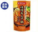 送料無料 【2ケースセット】ダイショー 味噌キムチ鍋スープ 750g×10袋入×(2ケース) ※北海道・沖縄は配送不可。
