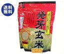 【送料無料】ふくれん 発芽玄米ヒノヒカリ 500g×6袋入 ※北海道・沖縄は別途送料が必要。