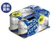 【送料無料】サントリー ALL FREE(オールフリー) 250ml缶×24本入 ※北海道・沖縄は別途送料が必要。