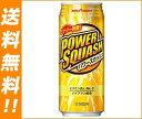 【送料無料】ポッカサッポロ パワースカッシュ 500ml缶×24本入 ※北海道・沖縄は別途送料が必要。