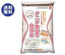 【送料無料】トーヨーライス タニタ食堂の金芽米 (国産米) 4.5kg×1袋入