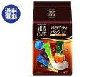 【送料無料】片岡物産 モンカフェ バラエティパック 12P×30個入 ※北海道・沖縄は別途送料が必要。