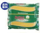 【送料無料】【2ケースセット】ブイトーニ No.72 スパゲティ(1.9mm) 5kg×3袋入×(2ケース) ※北海道・沖縄は別途送料が必要。