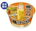 【送料無料】東洋水産 マルちゃん 麺づくり 合わせ味噌 104g×12個入 ※北海道・沖縄は別途送料が必要。