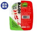 【送料無料】サトウ食品 サトウのごはん 宮城県産ひとめぼれ 200g×20個入 ※北海道・沖縄は別途送料が必要。