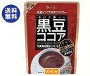 【送料無料】ハウス 黒豆ココア パウダー 234g×40袋入 ※北海道・沖縄は別途送料が必要。