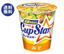 【送料無料】サンヨー食品 サッポロ一番 カップスター みそ 79g×12個入 ※北海道・沖縄は別途送料が必要。