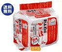 【送料無料】サトウ食品 サトウのごはん 新潟県産コシヒカリ 5食パック (200g×5食)×8個入 ※北海道・沖縄は別途送料が必要。