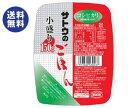 【送料無料】サトウ食品 サトウのごはん こだわりコシヒカリ 小盛り 150g×20個入 ※北海道・沖縄は別途送料が必要。