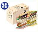 【送料無料】アマノフーズ 食べる温野菜スープ 2種セット 6食×3箱入 ※北海道・沖縄は別途送料が必要。