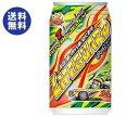 【送料無料】【2ケースセット】チェリオ ライフガード 350ml缶×24本入×(2ケース) ※北海道・沖縄は別途送料が必要。
