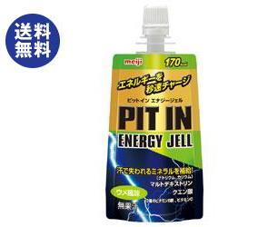 【送料無料】明治 ザバス ピットイン エネルギージェル ウメ風味 69gパウチ×48(8×6)本入 ※北海道・沖縄は別途送料が必要。