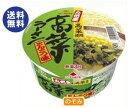 【送料無料】マルタイ 高菜ラーメン(とんこつ味) 98g×12個入 ※北海道・沖縄は別途送料が必要。