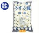 送料無料 天狗缶詰 うずら卵 水煮 国産 60個×8袋入 ※北海道・沖縄は別途送料が必要。