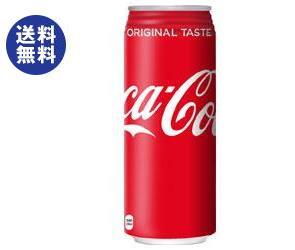 【送料無料】コカコーラ コカコーラ 500ml缶...の商品画像