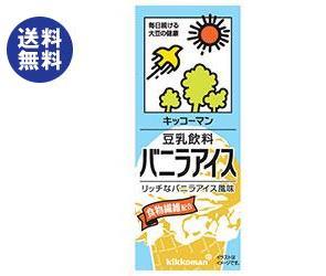 【送料無料】キッコーマン 豆乳飲料 バニラアイス 200ml紙パック×18本入 ※北海道・沖縄は別途送料が必要。