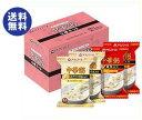 送料無料 アマノフーズ 中華粥 2種セット 4食×3箱入 ※北海道・沖縄は配送不可。