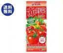 【送料無料】【2ケースセット】サンA 赤野菜 200ml紙パック×24本入×(2ケース) ※北海道・沖縄は別途送料が必要。