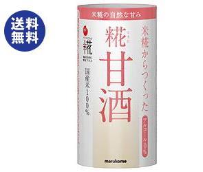 【送料無料】マルコメ プラス糀 米糀からつくった 糀甘酒 125mlカートカン×18本入 ※北海道・沖縄は別途送料が必要。