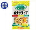 【送料無料】【2ケースセット】東洋ナッツ食品 トン NUTRY LAND バナナチップ 170g×6袋入×(2ケース) ※北海道・沖縄は別途送料が必要。