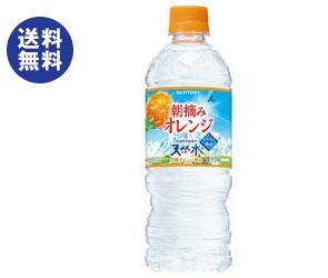 サントリー オレンジ アルプス ペットボトル