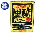 送料無料 日本ルナ はちみつ黒酢パワー 200ml紙パック×16本入 ※北海道・沖縄は配送不可。