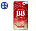 【送料無料】エーザイ チョコラBB Joma(ジョマ) 190ml缶×30本入 ※北海道・沖縄は別途送料が必要。