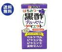 【送料無料】【2ケースセット】タマノイ はちみつ黒酢