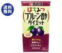 【送料無料】タマノイ はちみつプルーン酢ダイエット 125ml紙パック×24本入 ※北海道・沖縄は別途送料が必要。