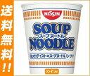 【送料無料】日清食品 スープヌードル シーフード 61g×20個入 ※北海道・沖縄は別途送料が必要。