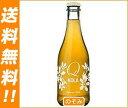 【送料無料】シーエフシージャパン Qドリンク Qコーラ 266ml瓶×24本入 ※北海道・沖縄は別途送料が必要。