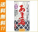 【送料無料】【2ケースセット】宝積飲料 あま酒 190g缶×30本入×(2ケース)