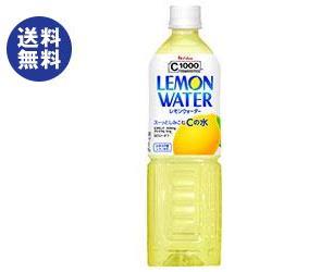 【送料無料】ハウスウェルネス C1000 レモンウォーター 900mlペットボトル×12本入 ※北海道・沖縄は別途送料が必要。
